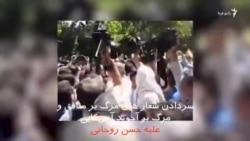 سردادن شعار علیه روحانی و مطهری در راهپیمایی حکومتی «روز قدس»
