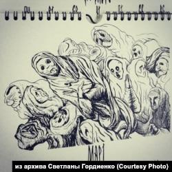 Работа Максима Смольникова aka Хадад перед арестом
