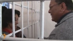Brother Of Ousted Kyrgyz President On Trial