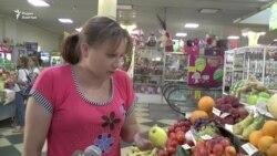 На севере Казахстана дорожают овощи и фрукты