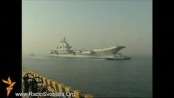 Китай завершив ходові випробування свого першого авіаносця