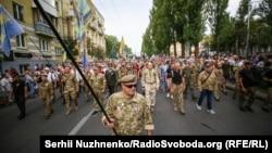 Марш защитников, Киев, 24 августа 2020 года