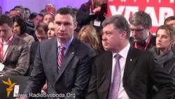 Кличко йде на вибори мера Києва, а на президентських − підтримає Порошенка