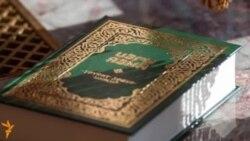 Библиянең татарчага тәрҗемәсе дөнья күрде