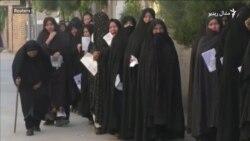 افغانان ولسمشرېزو انتخاباتو کې رايې کاروي