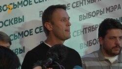 Штаб Навального: будет второй тур!