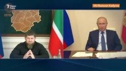 Нохчийчоьнан халкъан гулам а, Путина Кадыровца дина къамел а