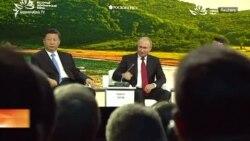 Ռուսաստանի իշխանություններին հայտնի են Սկրիպալներին թունավորելու մեջ կասկածվող Պետրովն ու Բաշիրովը. Պուտին