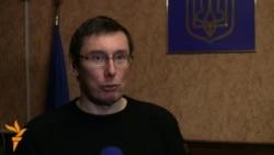 Луценко подав на Кузьміна заяву про злочин