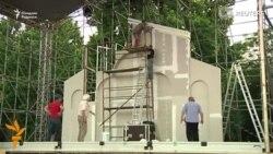 Ереван Рим папаси ташрифига ҳозирлик кўрмоқда