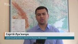 «Токсичні» доходи України