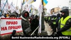 «Право на працю!»: акція підприємців біля Ради – фоторепортаж