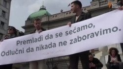 Šetnjom protiv rehabilitacije za zločine na Kosovu