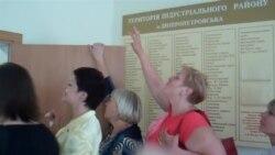 Суд у Дніпропетровську відмовився випустити обвинуваченого в тероризмі на поруки