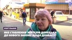 Опитування: як жителі окупованого Донецька ставляться до законодавчих ініціатив щодо Донбасу? (відео)