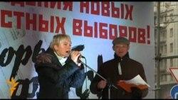 Митинг на Болотной: Евгения Чирикова