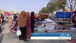 نشست ژنو برای تأمین کمک مالی و غذایی برای مردم افغانستان