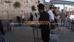 'Ja nemam domovinu': Iranski Jevreji o životu u Izraelu