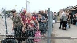 Хто і навіщо «штурмує» пропускний пункт «Станиця Луганська»