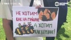 В России протестуют против повышения пенсионного возраста (видео)