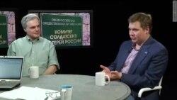 Нежелательная Россия