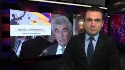 «Ազատություն» TV լրատվական կենտրոն, 16-ը մարտի, 2015թ․