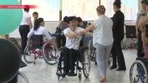 Танец без границ. В Казахстане прошел конгресс по паратанцевальному спорту