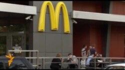 Россия временно закрыла четыре ресторана McDonald's в Москве