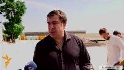 Միխեիլ Սաակաշվիլին Օդեսայում հերթական սեփականաշնորհված լողափն է ազատագրել