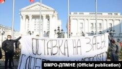 Протест на ВМРО-ДПМНЕ. Скопје 1 декември 2020.
