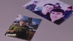 Мать солдата, который погиб от выстрела в голову, требует назвать виновных