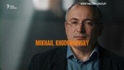 На кінофестивалі у Венеції показали фільм «Громадянин Х» про Михайла Ходорковського – відео