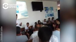 В аэропорту Намангана выезжающим в Россию читают проповеди