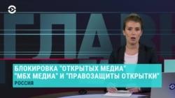 Главное: проекты Ходорковского закрыты в России