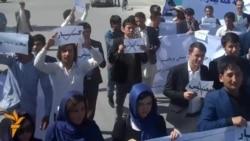 Afghans Demand Jobs
