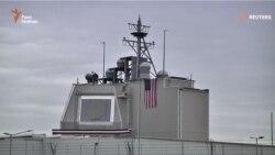 США відкрили об'єкт системи ПРО у Румунії (відео)