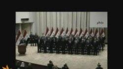 الحكومة العراقية الجديدة