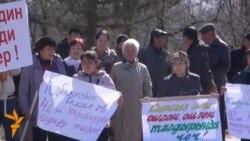 Депутат Самаковго каршы митинг өттү