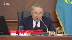 «Очистите мне все банки». Назарбаев и министры