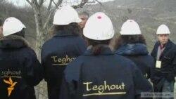 Հայ եւ վրացի բնապահպանները Թեղուտում