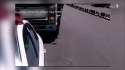تیراندازی در پارلمان ایران؛ انفجار در آرامگاه خمینی