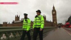 Великобритания официально объявила о выходе из Евросоюза
