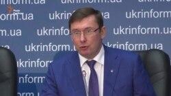 «Маски-шоу» між силовиками мають бути припинені – Луценко (відео)