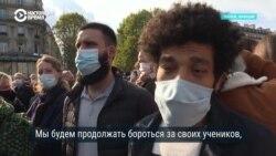 Тысячи французов вышли на улицы в память об учителе, которого обезглавил чеченский подросток