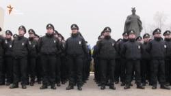 У Черкасах присягнули нові поліцейські (відео)