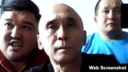 Активисты во время судебного процесса онлайн. Алматы, 3 августа 2021 года