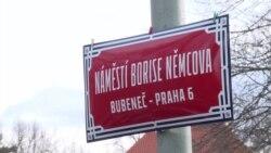 Адресу посольства Росії у Празі перейменували на площу Бориса Нємцова