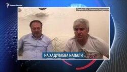 Видеоновости Кавказа 22 ноября