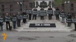 Beograd: Sećanje na zločin nad albanskim civilima na Kosovu