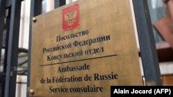 Посольство России в Париже, архивное фото